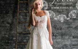 Эвелин свадебные платья