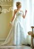 Женева свадебные платья