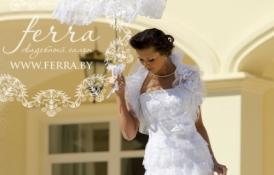 Марианна свадебные платья