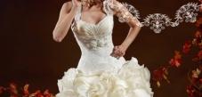 Моринга свадебные платья